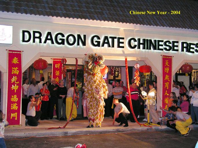 Chinese Restaurant Miramar
